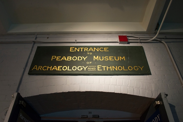 From the Harvard Natural History Museum it is only a few steps to the entrance of the Peabody Museum of Archeology and Ethnology. The entrance was unassuming, and if I didn't actively look for it I would have missed it.